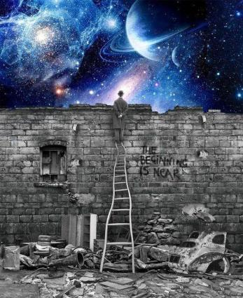 Universe behind the wall