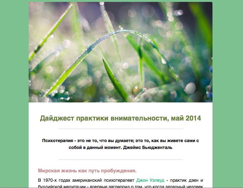 Screen Shot 2014-04-28 at 20.18.30