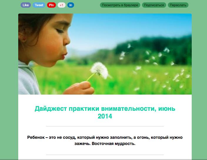Screen Shot 2014-08-11 at 21.30.28